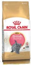 Сухой корм Royal Canin Kitten British